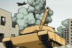 Ordu Yönet